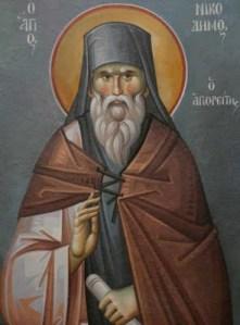 St-Nicodemus-of-the-Holy-Mountain-fresco